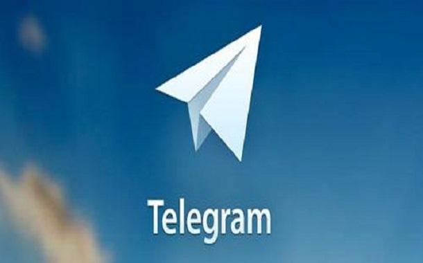 تحديث يجلب مزايا جديدة لتطبيق تليجرام