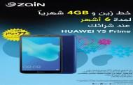 "زين تُطلق عرضاً مميزاً مع جهاز ""Huwaei Y5 Prime"""