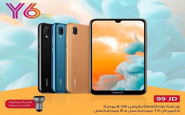 Y6 Prime  الجديد من Huawei  الحل الأمثل لاقتناء جهاز ذكي بأقل سعر على الإطلاق