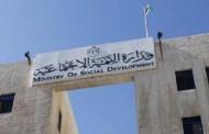 التنمية تحصل على جائزة أفضل راع وداعم لمشاريع الأسر المنتجة