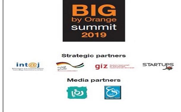 """قمة """"BIG by Orange"""" تشهد اليوم جلسات ساخنة حول ريادة الاعمال ....... واعلان نتائج دراسة حول مساهمة القطاع في الاقتصاد"""