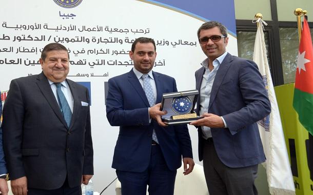 أمنية راعي الاتصالات الحصري لورشة عمل نظمتها جمعية الأعمال الأردنية الأوروبية (جيبا)