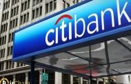 سيتي بنك يلغي خططه لإصدار عملةٍ مشفرة