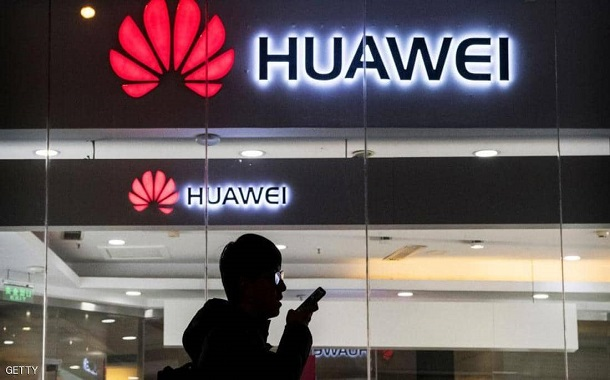 الصين تحذر مجموعات التكنولوجيا من الانقياد وراء واشنطن