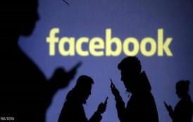 فيسبوك تحجب رقما فلكيا من الحسابات الوهمية