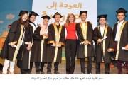 الأميرة غيداء تخرج 140 طالبا وطالبة من مرضى مركز الحسين للسرطان