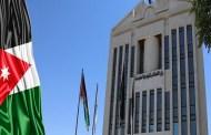 الأردن يشارك دول العالم باليوم العالمي للاتصالات ومجتمع المعلومات