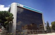 شركة البوتاس العربية تورد 16.8 مليون دينار لخزينة الدولة