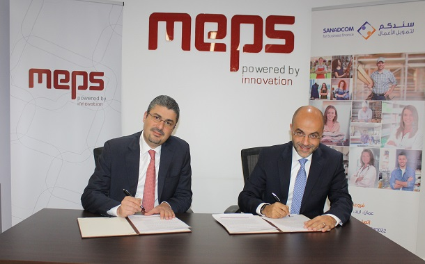 الشرق الأوسط لخدمات الدفع (MEPS) وشركة سندكم لتمويل الأعمال توقعان اتفاقية تعاون مشترك