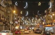 عطلة العيد من صباح الثلاثاء وحتى مساء الجمعة