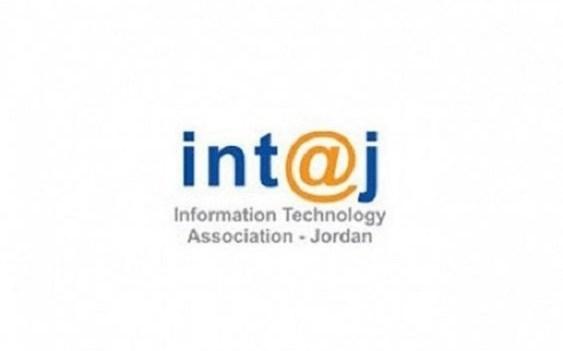 ملتقى ومعرض أردني لشركات تقنية المعلومات في الرياض