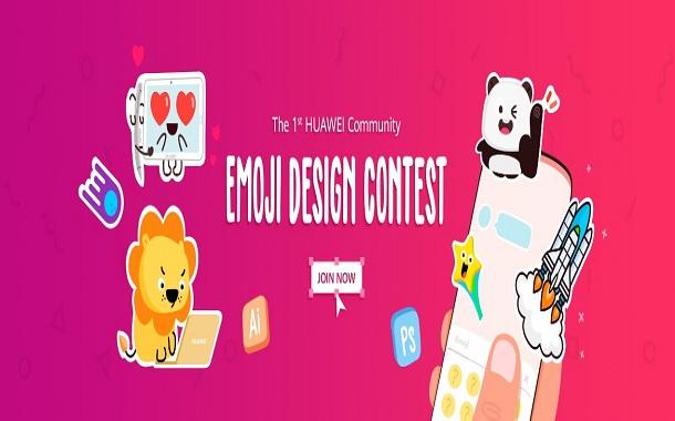 للتعبير عن مشاعرك ......... هواوي تعلن عن أول مسابقة لتصميم الرموز التعبيرية في مجتمعها الرسمي