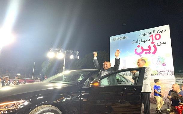 زين تقيم كرنفالاً في نادي الجواد العربي وتعلن رابح السيارة السادسة