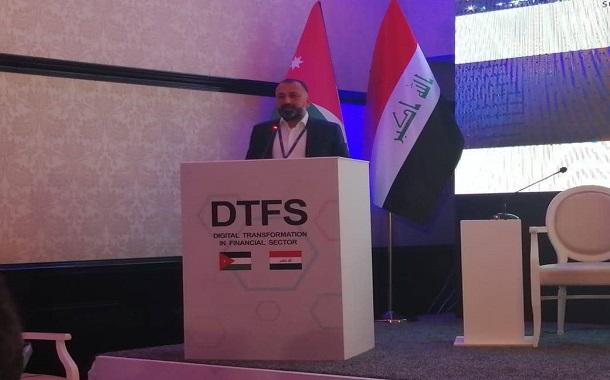 انتاج: آفاق استثماريّة كبيرة بين الشركات الأردنيّة والعراقيّة في مجال التحوّل الرقميّ