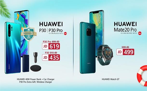هاتف Huawei تُلهِب الأسواق بعروض لا تقاوم