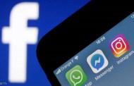 للمرة الأولى.. فيسبوك تضيف اسمها لتطبيق إنستغرام