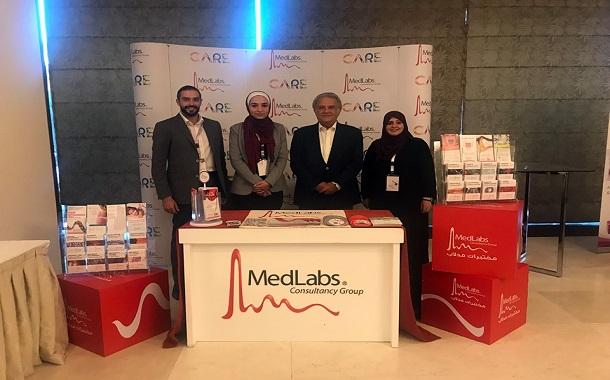 مختبرات مدلاب تشارك في المؤتمر الدولي السابع للحساسية والمناعة