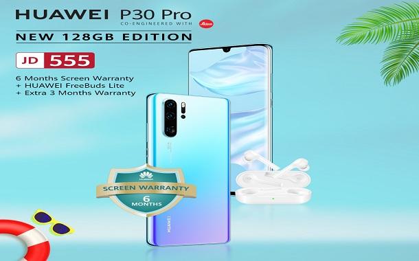 الأسباب الأربعة لماذا يجب أن يكون جهازك التالي بنسخته الجديدة!Huawei P30 Pro
