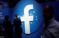 فيسبوك تواجه التطبيقات التي تنتهك خصوصية مستخدميها