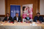 بنك الإسكان يدعم إطلاق المسابقة الإعلامية الحادية عشر للتوعية بسرطان الثدي