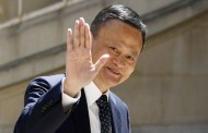 رئيس جديد لمجموعة على بابا الصينية