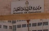 التربية تطلق برنامج شراكة لبناء 15 مدرسة حكومية جديدة