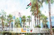 طرح برنامج (الإعلام الرقمي) في جامعة الشرق الاوسط