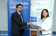 كابيتال بنك يساند جهود مبادرة العجلات الخضراء في دعم الأشخاص من ذوي الإعاقة