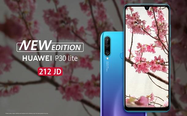هاتف  Huawei P30 lite بنسخته الجديدة  الجهاز الأفضل للاقتناء!