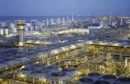 الهجوم على أرامكو يرفع أسعار النفط العالمية 15%