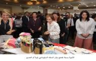الأميرة بسمة تفتتح بازار السلك الدبلوماسي لمبرة أم الحسين