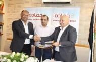 اتفاقية تعاون بين نقابة الخدمات العامة ومجموعة مطاعم حمادة
