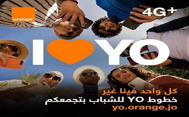 اورانج الأردن تطلق حملةYOللشباب بميزات إضافية