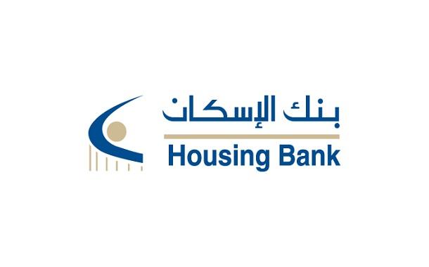 بنك الاسكان .... إجمالي الدخل يرتفع الى 272,0 مليون دينار في تسعة شهور بزيادة نسبتها 3,5%
