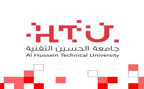 جامعة الحسين التقنية تضيف مساقات اثرائية مجانية بالبرمجة