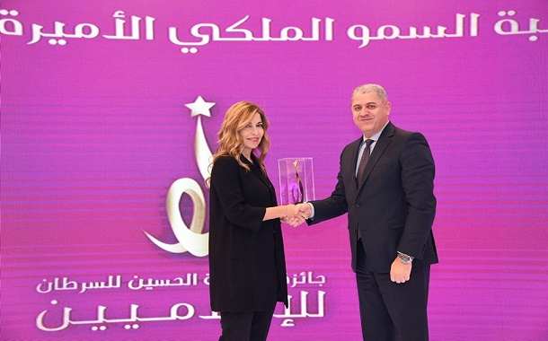 تكريم بنك الإسكان لرعايته جائزة مؤسسة الحسين للسرطان للإعلاميين عن فئة التوعية بسرطان الثدي