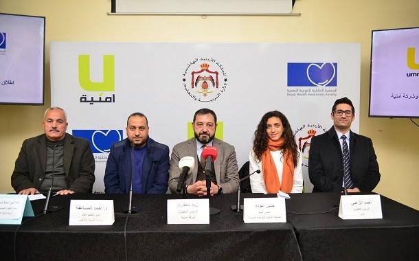 أمنية تدعم 5 مدارس حكومية في  الزرقاء وإربد - فيديو و صور