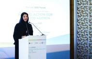 الامارات ...... إعلان الجهات الفائزة بسباق أهداف التنمية المستدامة