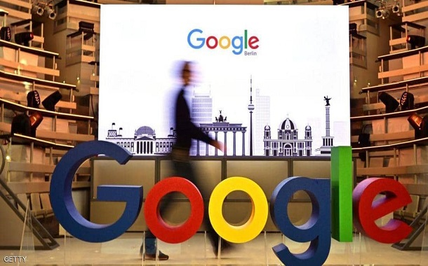 جوجل تتهم الاتحاد الاوروبي بمحاربتها