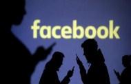 فيسبوك قد تدفع لك اموال مقابل تسجيل صوتي