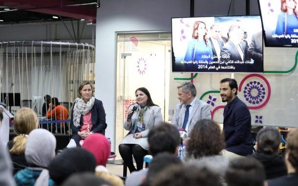انطلاق هاكاثون الطاقة الأردني