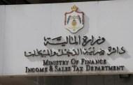 أبو علي: حوافز الصناعة الضريبية مرتبطة بتشغيل الأردنيين