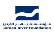 اتفاقية بين جمعية الصم والبكم ومؤسسة نهر الأردن