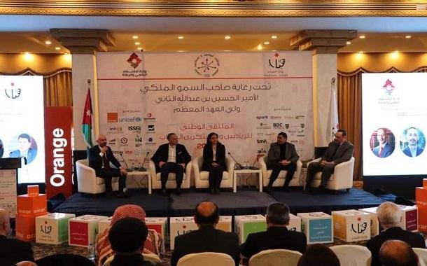 أورانج الأردن تدعم الملتقى الوطني للرياديين والمبتكرين الشباب 2020