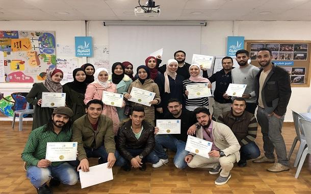 رواد التنمية ومؤسسة سيتي الاجتماعية تحتفلان بانتهاء برنامجهما  لمعالجة بطالة الشباب في الأردن