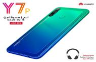 4 نصائح وحِيَل تجعلك نجمًا في مواقع التواصل الاجتماعي مع كاميرا هاتفHuawei Y7p الثلاثية..... وتدفعك لطلبه مسبقًا