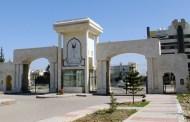 """""""اليرموك"""" أول جامعة أردنية تجري """"مناقشة عن بعد"""" لإطروحة دكتوراة"""
