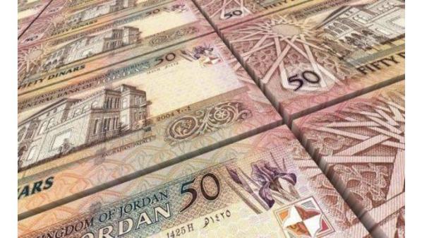 أسماء المتبرعين لصندوق همّة وطن لدعم الجهود الحكومية لمكافحة فيروس كورونا المستجد