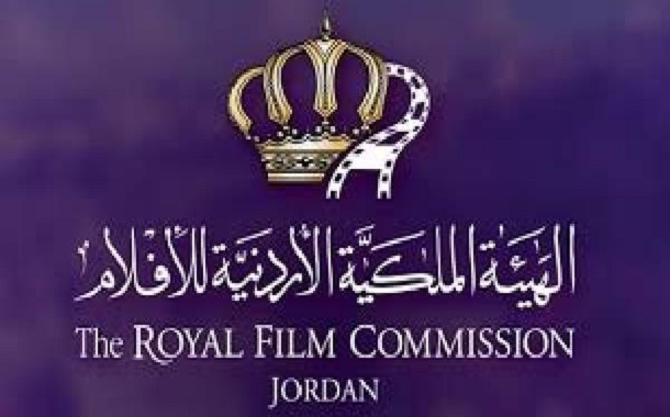 الملكية للأفلام: افلام مجانية للأردنيين على الانترنت