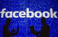 خطوة جديدة من فيسبوك لمواجهة انتشار كوفيد 19